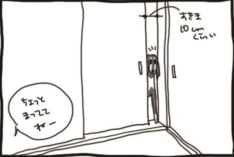 160826_1.jpg