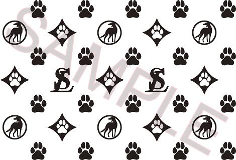 Sl_logo_towel_3